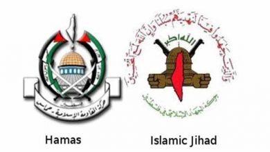 Photo of تحریک مزاحمت جاری رہے گی، حماس و جہاد اسلامی