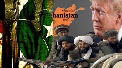 Photo of امریکا اور طالبان کے مذاکرات کا اگلا دور