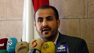Photo of ہتھیار ڈالنے نہیں امن مذاکرات کے لیے اسٹاک ہوم آئے ہیں، یمنی وفد کے سربراہ کا انٹرویو
