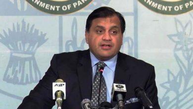 Photo of چابہار دہشت گردانہ حملے کی پاکستان کی جانب سے مذمت