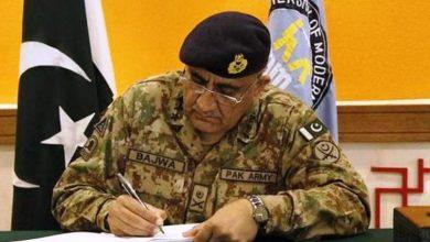 Photo of پاکستان میں پندرہ دہشت گردوں کی سزائے موت کی توثیق