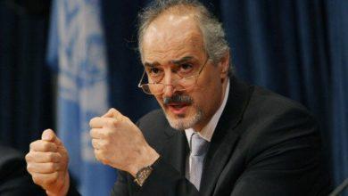 Photo of عالمی برادری دہشت گردوں کی نابودی میں مدد کرے، شام
