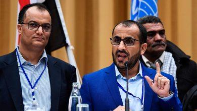 Photo of اقوام متحدہ کی ٹیم کے یمن پہنچنے کا خیرمقدم