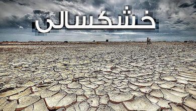 Photo of پاکستان میں لاکھوں افراد قحط جیسی صورتحال سے دوچار
