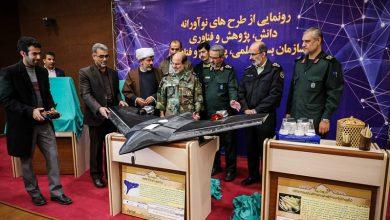 Photo of ایران: عوامی فورس بسیج کے ڈرون طیارے کی رونمائی