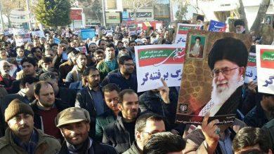 Photo of ایران بھر میں 30 دسمبر (9 دیماہ) کی ریلیاں