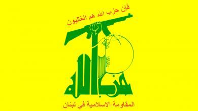 Photo of شام سے فوجوں کی واپسی امریکی شکست ہے، حزب اللہ لبنان