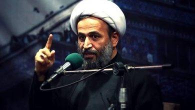 Photo of روحانی طاقت