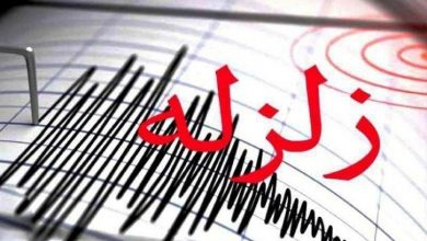 Photo of ایران میں زلزلہ 75 افراد زخمی