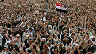 Photo of یمن میں یوم شہدا کی مناسبت سے ریلیاں
