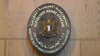 Photo of ترک صدر کو شام کی وزارت خارجہ کا سخت انتباہ
