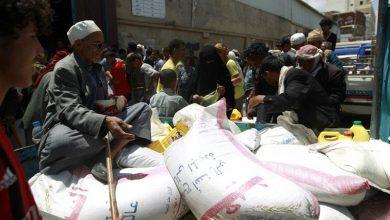 Photo of سعودی فوجیوں کے ہاتھوں یمن میں امدادی اشیا کی چوری