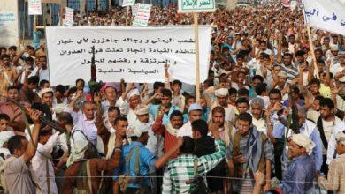 Photo of یمن: الحدیدہ میں فائربندی کی خلاف ورزی کی مذمت میں مظاہرہ