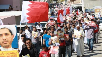 Photo of پرامن مظاہرین پر بحرینی سیکورٹی فورس کے حملے