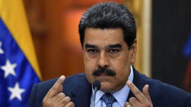 Photo of امریکی سفارتکاروں کو 72 گھنٹے میں وینزویلا سے نکلنے کا حکم