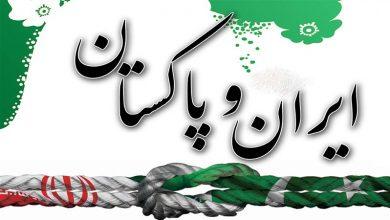 Photo of ایران و پاکستان کے سرحدی تجارتی مارکیٹ کا افتتاح