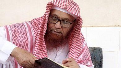 Photo of مسجد نبوی کے امام کا سعودی جیل میں انتقال