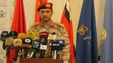 Photo of سعودی اتحاد جنگ بندی کی مسلسل خلاف ورزی کر رہا ہے، ترجمان یمنی فوج