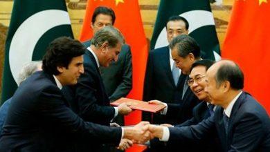 Photo of پاکستان کو اقتصادی بحران سے باہر نکالنے کی چین کی کوشش
