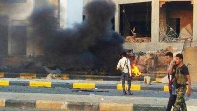 Photo of یمن : المخا میں دھماکہ، دسیوں ہلاک و زخمی
