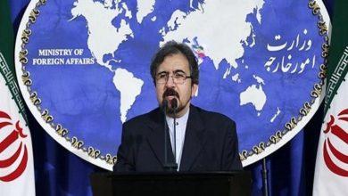 Photo of مغربی ایشیا میں دہشت گردی امریکی پالیسیوں کا نتیجہ، ایران