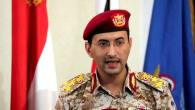 Photo of سعودی اتحاد کو یمن کا انتباہ
