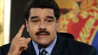 Photo of امریکہ وینیزوئیلا پر حملے کے بہانے تلاش کر رہا ہے، نکولس مادورو