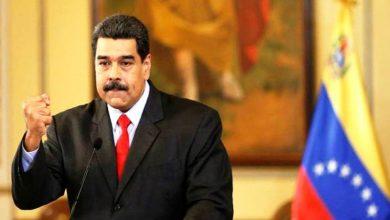 Photo of وینیزوئیلا میں امریکی مداخلت کو ناکام بنادیا گیا، صدر نکولس مادورو
