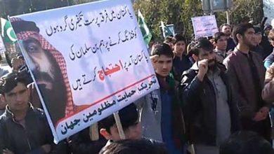 Photo of بن سلمان کے دورے کی پاکستانی عوام کی جانب سے شدید مخالفت