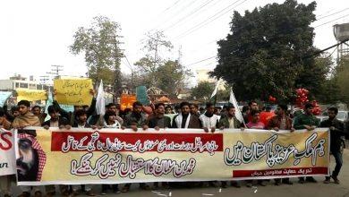 Photo of بن سلمان کے دورہ اسلام آباد کے خلاف پاکستانی عوام کا احتجاج