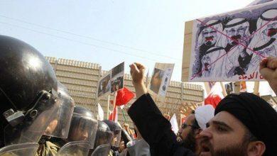 Photo of اسرائیل کے ساتھ بحرینی حکومت کےگٹھ جوڑ پر بحرینی عوام کا احتجاج
