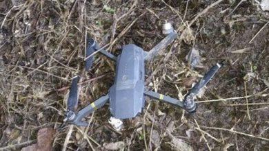 Photo of پاکستانی فوج نے بھارت کا ڈرون مار گرایا