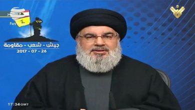 Photo of حزب اللہ نے امریکی صیہونی سازشوں کو ناکام بنادیا ہے، نصراللہ