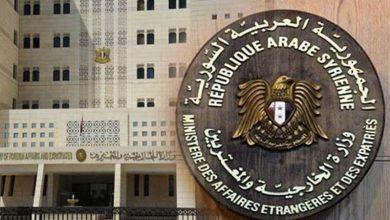 Photo of امریکہ دہشت گردوں کی مسلسل حمایت کر رہا ہے، شامی وزارت خارجہ