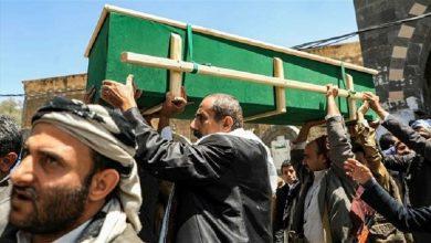 Photo of 17 یمنی خواتین اور بچوں کی تشییع و تدفین ۔ ویڈیو