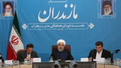 Photo of ایرانی عوام کے اتحاد و یکجہتی نے دشمنوں کو مایوس کیا