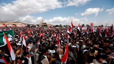 Photo of یمنی عوام کے مظاہرے