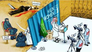 Photo of انسانی حقوق کا سعودی ورژن! ۔ کارٹون