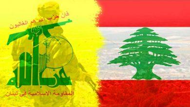Photo of حزب اللہ ہماری حکومت کا حصہ، لبنانی حکام