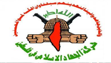 Photo of اسرائیل کو فلسطینی تنظیموں کا سخت انتباہ