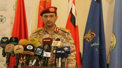 Photo of سمجھوتے کی خلاف ورزی پر اقوام متحدہ سعودی اتحاد کے خلاف ایکشن لے، یمن