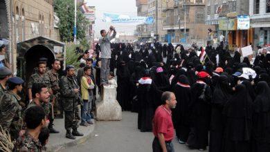 Photo of سعودی اتحاد کے جرائم کے خلاف یمنی خواتین کا مظاہرہ