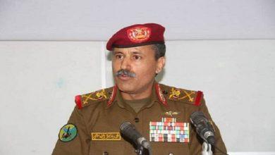 Photo of استقامت کا پانچواں سال بڑی کامیابی کا سال ہو گا، یمن کے وزیر دفاع