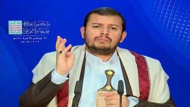 Photo of پھر جارح طاقتوں کے لئے یمن قبرستان بن گیا + ویڈیو