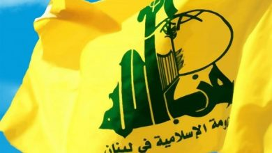 Photo of حزب اللہ لبنان کی امریکہ کی طرف سے ایران میں سیلاب سے متاثرہ افراد کی امداد روکنے کی مذمت