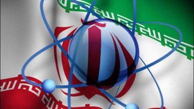 Photo of ایران مشترکہ ایٹمی معاہدے پر عمل پیرا ہے