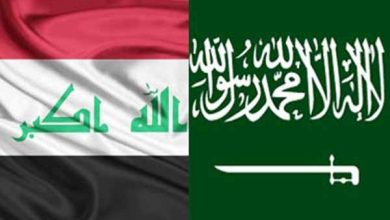 Photo of سعودی عرب نے بغداد میں اپنا سفارتخانہ کھول دیا
