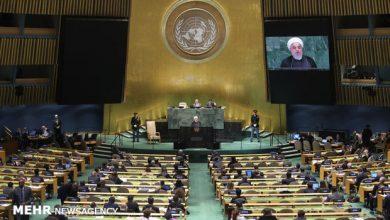Photo of اقوام متحدہ میں دہشت گردی کےخلاف پیش کی گئی قرار داد منظور