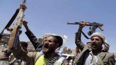 Photo of سعودی اتحاد کے فوجی ٹھکانوں پر جوابی حملے