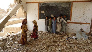 Photo of ٹرمپ کا یمن کے مظلوموں پر ایک اور وار